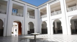 معهد محمد السادس لتكوين الأئمة المرشدين والمرشدات
