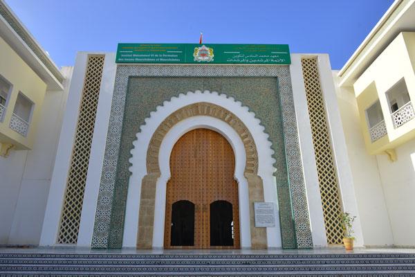 معهد محمد السادس لتكوين الأئمة، المرشدين والمرشدات