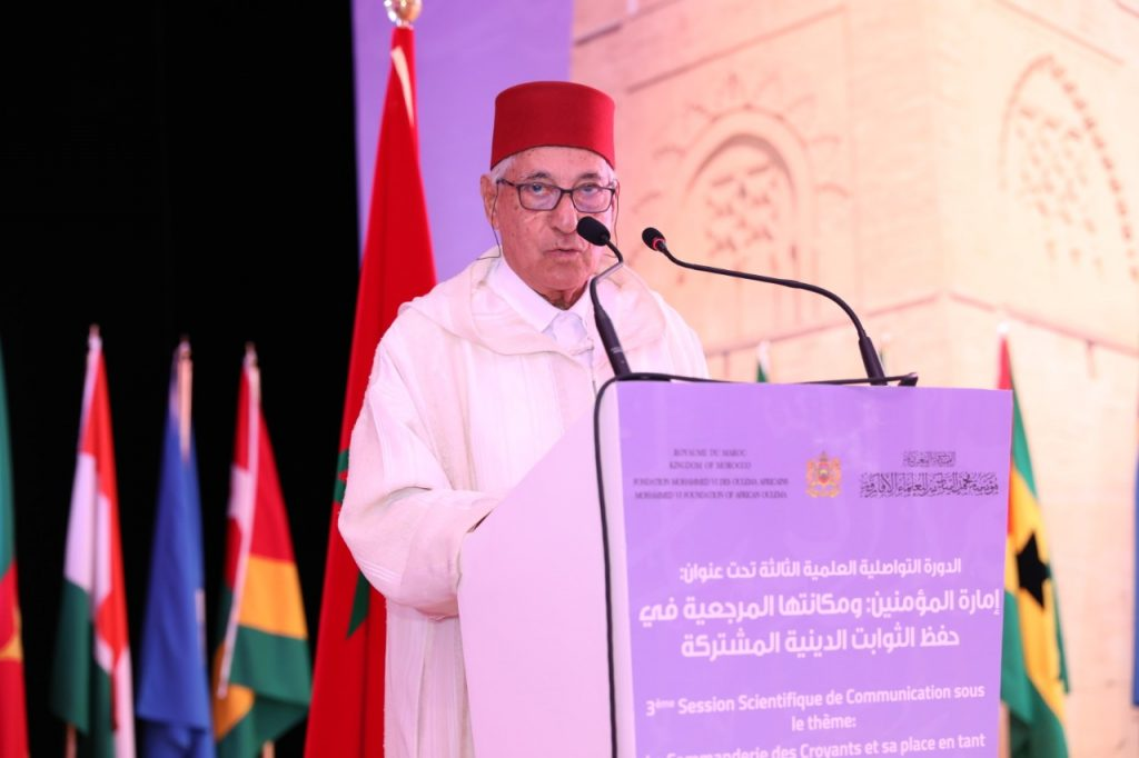 Mr.Abdelhak Lamrini, Historian of the Kingdom of Morocco, Spokesman of the Royal Palace