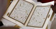 مؤسسة محمد السادس لنشر المصحف الشريف