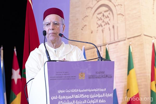 السيد أحمد التوفيق الرئيس المنتدب لمؤسسة محمد السادس للعلماء الأفارقة.
