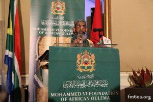 الشيخ أحمد المقدم إمام ومقدم الطريقة القادرية بجنوب افريقيا