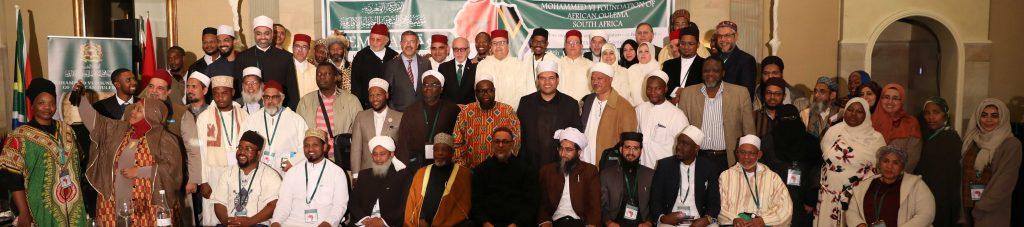 ندوة الثوابت الدينية المشتركة: أسس الهوية الإفريقية - جنوب أفريقيا