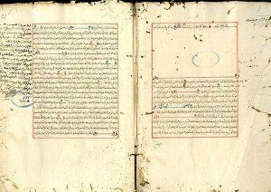 نسخة من نهاية غريب الحديث بتحبيس من السلطان المولى هشام.