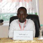 الدكتور أيوب غربا؛ أستاذ بالجامعة الإسلامية بالنيجر.