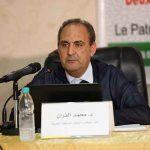 الدكتور محمد الفران مدير المكتبة الوطنية للمملكة المغربية بالرباط
