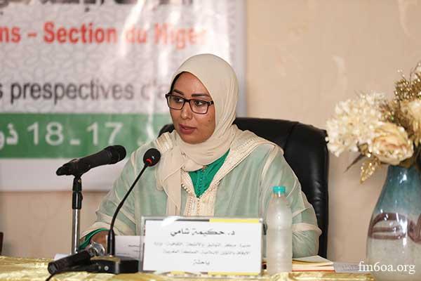 الدكتورة حكيمة الشامي مديرة مركز التوثيق والأنشطة الثقافية بوزارة الأوقاف والشؤون الاسلامية