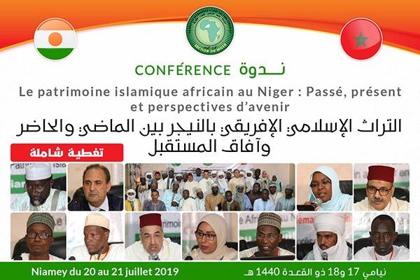 Le patrimoine islamique africain au Niger : Passé, présent et perspectives d'avenir
