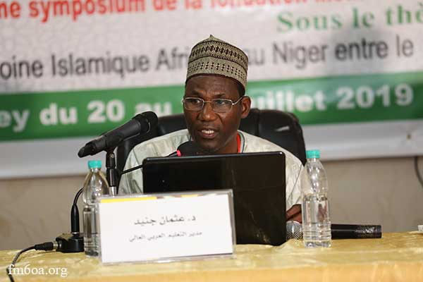 Dr. Elhadji  Zaneidou Ousmane, the Director of Higher Arab Education at the Ministry of Higher Education, Research and Creativity & Lecturer at Al Wifaq International University in Niamey