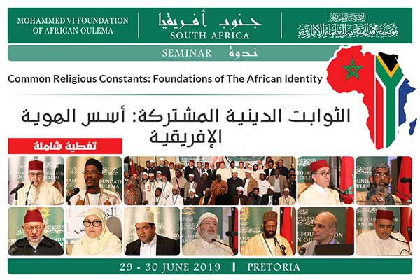 Les constantes religieuses communes: Fondements de l'identité africaine