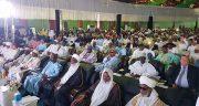 مركز الشيخ الشريف إبراهيم صالح الحسيني الإسلامي