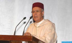 veillée religieuseprésidée par le Roi Mohammed VI à Marrakech en commémoration de l'Aid Al Mawlid