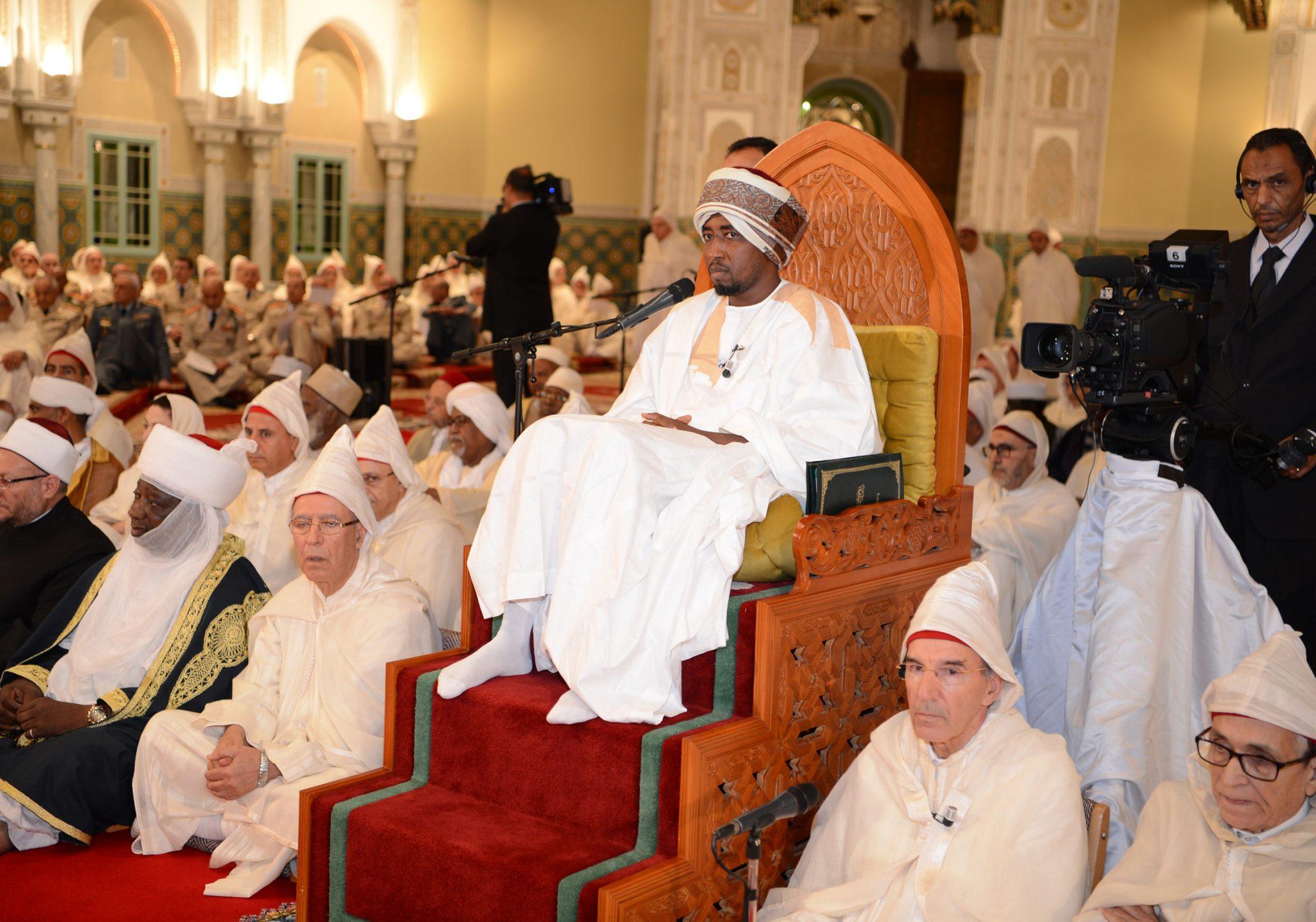 Dahir Establishing Mohammed VI Foundation of African Oulema