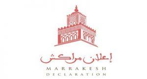 إعلان مراكش لحقوق الأقليات الدينية في العالم الإسلامي