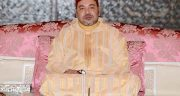 برقية تعزية ومواساة من جلالة الملك أمير المؤمنين إلى أفراد أسرة المرحوم الشيخ أبو بكر فوفانا