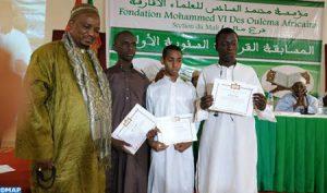 مالي: تنظيم مسابقة في تحفيظ وتجويد القرآن الكريم بمبادرة من مؤسسة محمد السادس للعلماء الأفارقة