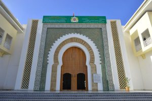 The Mohammed VI Institute for the Training of Imams, Morchidines and Morchidates