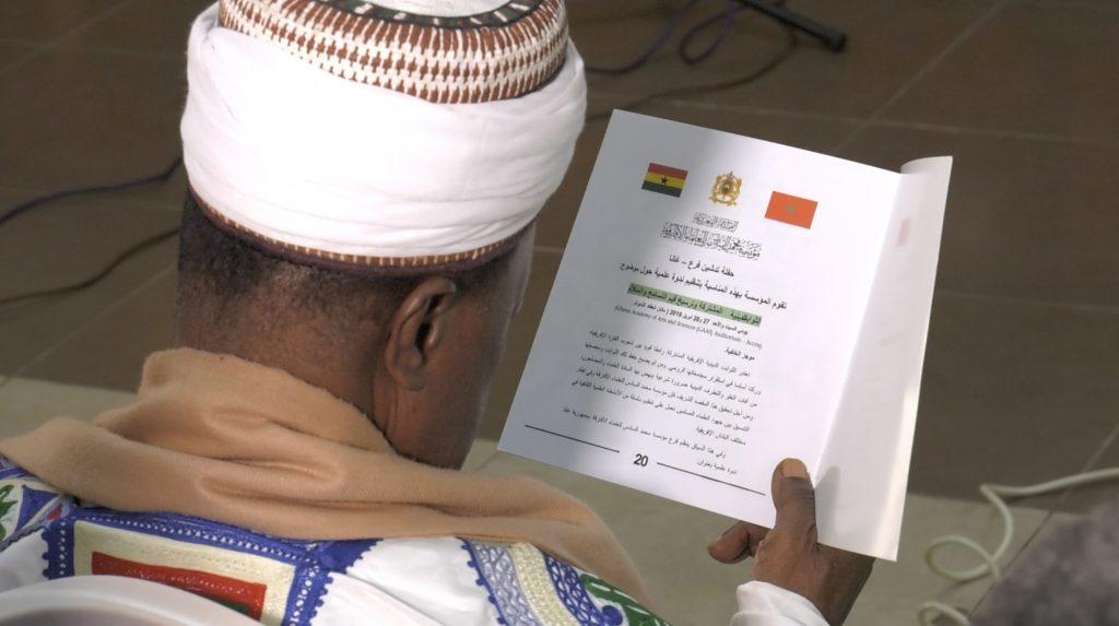 Cérémonie d'inauguration de la section Ghana