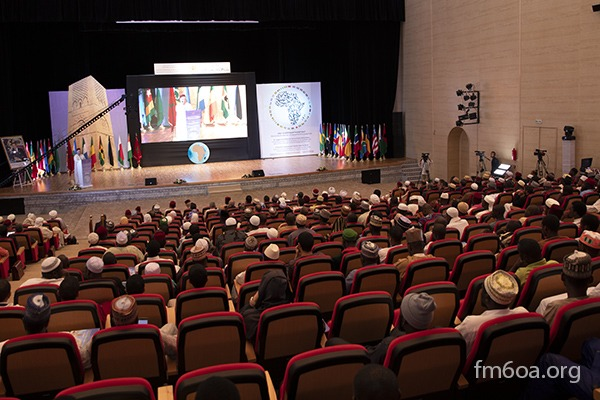the First Day of the Third Communication Session of the Mohammed VI Foundation of African Oulema