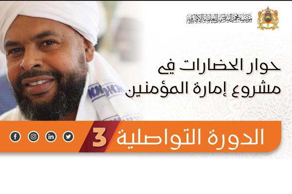 الأستاذ محمد هاشم سيد عبد الوهاب الحكيم عضو المجلس العلمي لهيئة علماء السودان