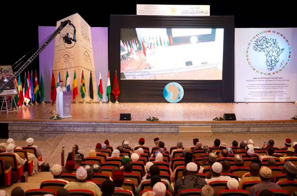3rd Scientific Communication Session of the Mohammed VI Foundation of African Oulema