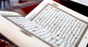 """رمضان في السنغال..ندوات دينية افتراضية بسبب """"كورونا"""""""