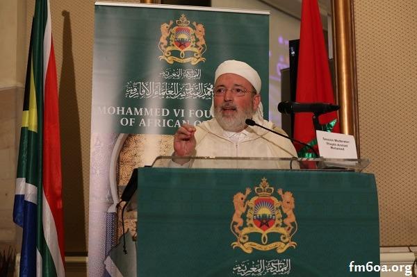 الدكتور إدريس الفاسي الفهري نائب رئيس جامعة القرويين بفاس