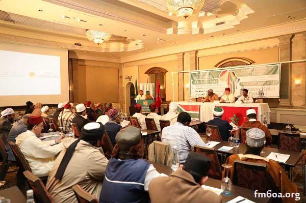 افتتاح ندوة الثوابت الدينية المشتركة: أسس الهوية الإفريقية - جنوب إفريقيا