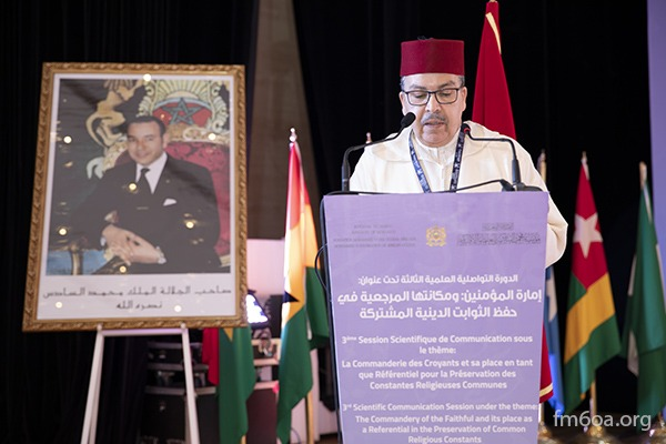 Sidi Mohamed Rifki, Secretary General of the Mohammed VI Foundation of African Oulema