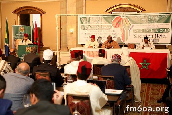 Conférence Afrique du Sud - Pretoria - Les constantes religieuses communes : Fondements de l'identité africaine