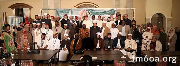 Conférence sur Les Constantes Religieuses Communes organisée par la Fondation Mohammed VI des Ouléma Africains