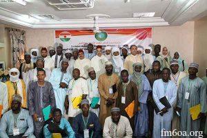 ندوة التراث الإسلامي الإفريقي في النيجر بين الماضي والحاضر وآفاق المستقبل