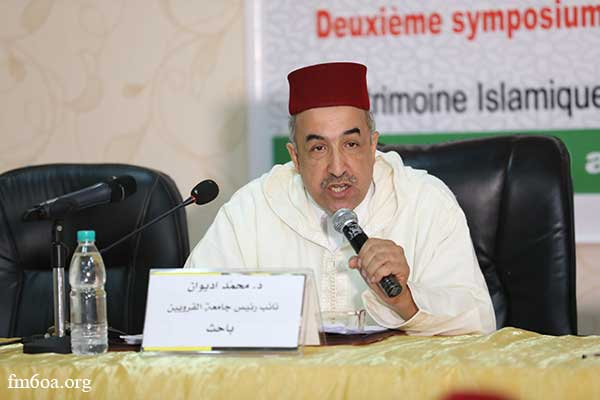 Dr. Mohamed Adywan, Vice-President of Al Quaraouiyine University in Fez