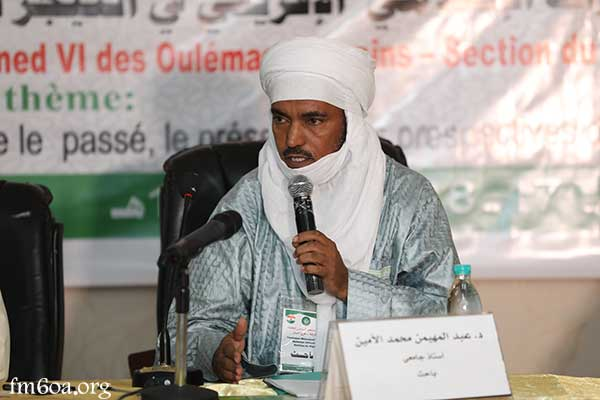 Dr. Mohamed Alamine Abdoul Mouheymine, Member of the Mohammed VI Foundation of African Oulema & Lecturer at Haj Mohammed Al Akt University in Niger