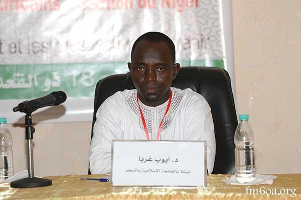 Doctor Ayoub Gharba, Professor at the Islamic University in Niger
