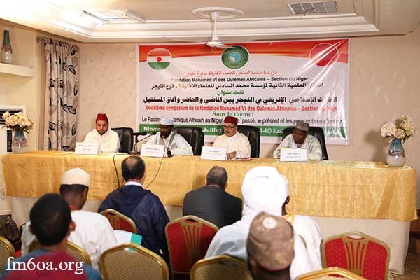 Conférence sur Le patrimoine islamique africain au Niger : Passé, présent et perspectives d'avenir