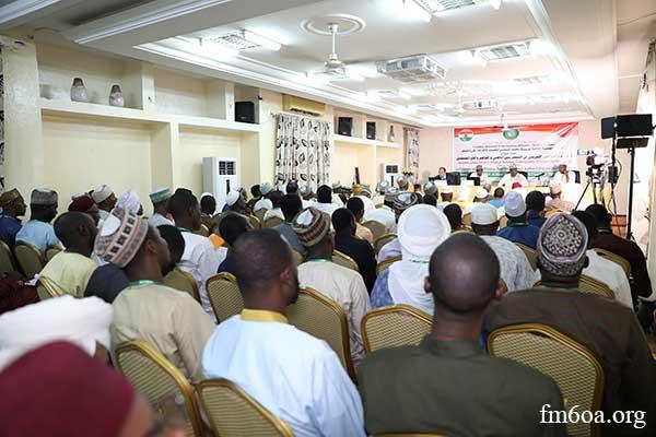 Conférence sur La préservation du patrimoine islamique africain