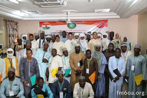 Conference on African Islamic Heritage in Niger: Final Communiqué