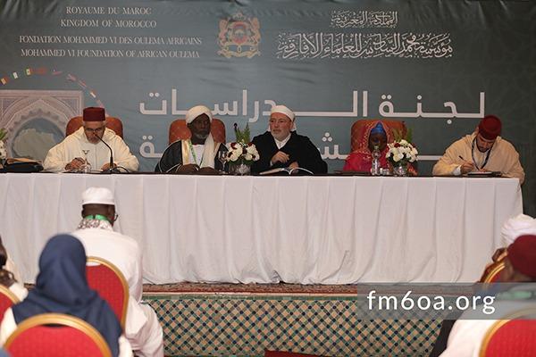 Conseil Supérieur de la Fondation Mohammed VI des Ouléma Africains dans sa 3e session ordinaire à Fès
