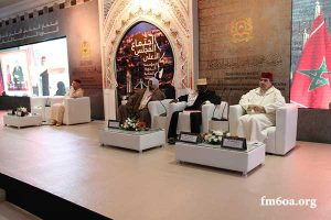 Fez : Launch of the third ordinary session of the Mohammed VI Foundation of African Oulema