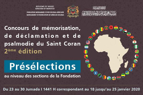 Lancement des présélections du concours de mémorisation du Saint Coran au niveau des sections de la Fondation : 2e édition