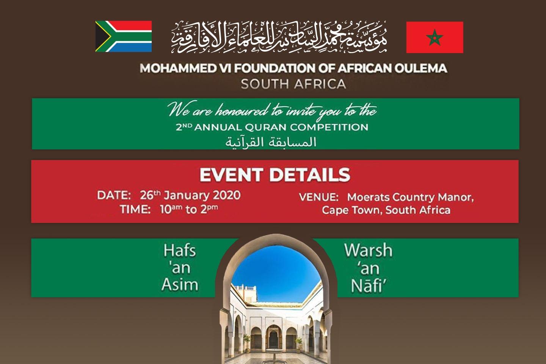 Présélections du concours de la Fondation Mohammed VI des Ouléma Africains de mémorisation du Saint Coran - 2e édition - Section de l'Afrique du Sud