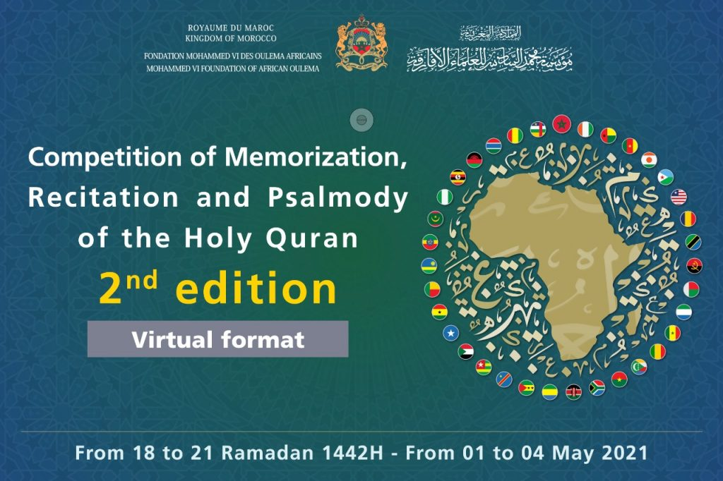 Competition of Memorization, Recitation and Psalmody of the Holy Quran – 2nd edition – Virtual format