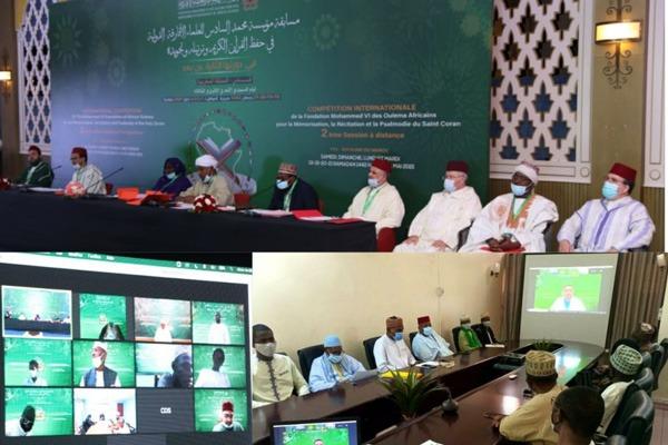 مسابقة مؤسسة محمد السادس للعلماء الأفارقة في حفظ القرآن وترتيله وتجويده في دورتها الثانية عن بعد