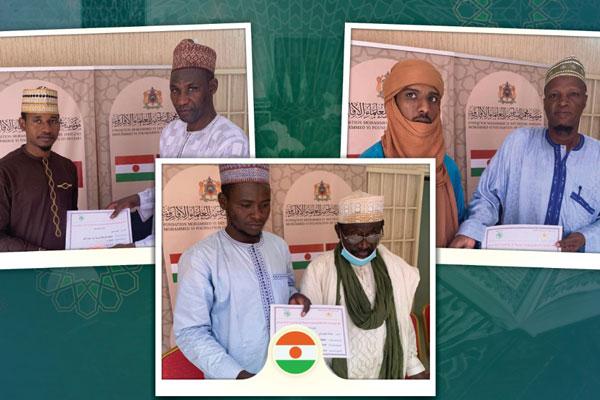 فرع النيجر – تكريم الفائزين بالمسابقة القرآنية الثانية عن بعد