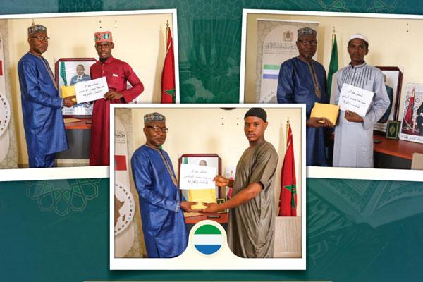 فرع سيراليون – تكريم الفائزين بالمسابقة القرآنية الثانية عن بعد