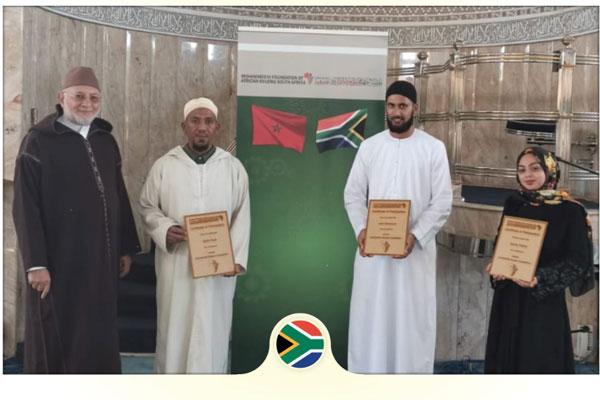 فرع جنوب أفريقيا – تكريم الفائزين بالمسابقة القرآنية الثانية عن بعد