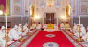أمير المؤمنين صاحب الجلالة الملك محمد السادس نصره الله يحيي ليلة المولد النبوي الشريف